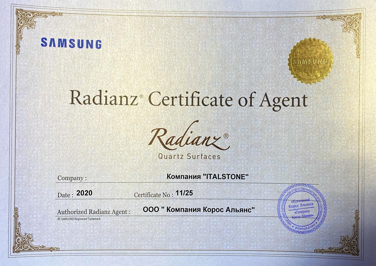 Samsung Radianz